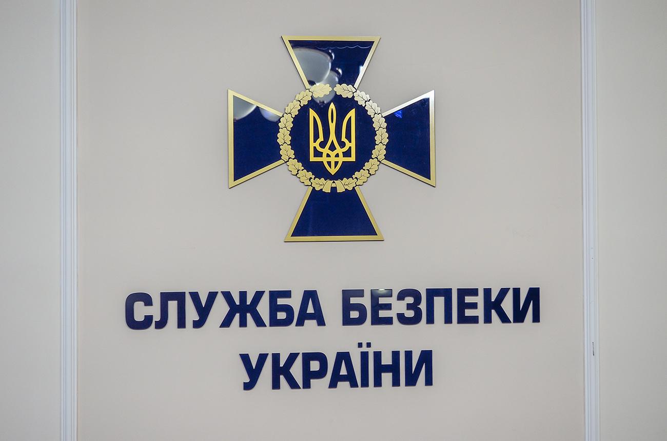 СБУ підтвердила затримання працівника: запобігли вбивству