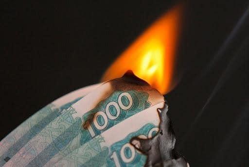 Інфляція совісті