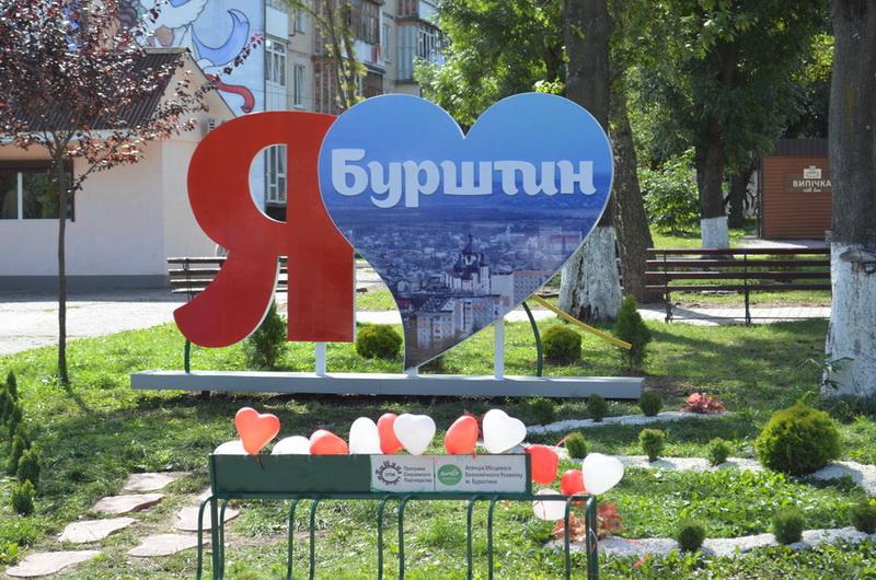 Бурштин відзначить 465-у річницю заснування міста (програма)